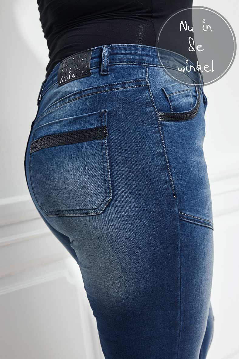 Basis Emma pantalon